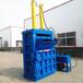 黑龙江哈尔滨40吨黄纸板立式液压打包机尺寸定做