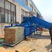 云南楚雄120噸塑料瓶立式液壓打包機廠家