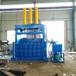 福建南平塑料瓶20吨立式液压打包机多少钱