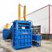 广西河池60吨毛线立式液压打包机自销