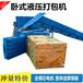 安徽滁州廢品垃圾80噸臥式液壓打包機供應商