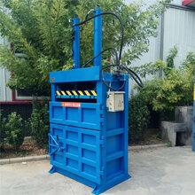 广东梅州30吨立式废纸打包机编织袋打包机厂家图片