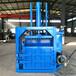 浙江嘉興廢金屬液壓打包機廢塑料打包機生產