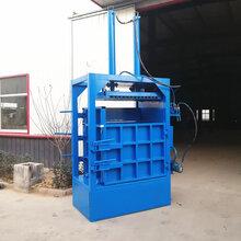 河北保定廢品工作服液壓打包機操作方便