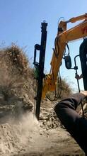 挖机改装液压凿岩机全新自动替代人工钻孔设备