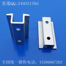 光伏支架配件薄膜压块双边压块铝压件