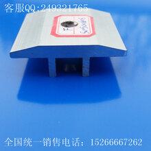 厂家直销太阳能电池板压块/铝合金压块/铝合金中压块/边压块