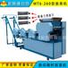 厂家直销全自动面条机挂面机压面机生产厂家面条机全自动