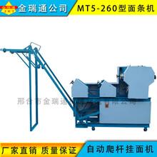 现货供应山东挂面机大型面条机自动爬杆压面机图片