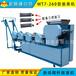 面条机厂家直供全自动面条机挂面机压面机图片价格