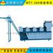 现货供应多组面条机自动上杆挂面机商用压面机