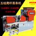 专业生产米面机械260型面条机压面机图