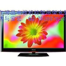 卖323840寸液晶电视挂架打孔安装
