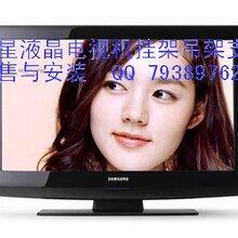 42寸43寸46寸液晶电视壁挂架打孔安装电视支架