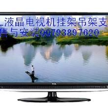 电视支架电视安装步骤