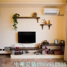 客厅电视安装高度卧室电视安装高度