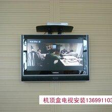 望京电视安装上门打眼安装电视墙上支架挂架