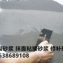 正阳县抗裂砂浆河南抗裂砂浆郑州抗裂砂浆用量标准!图片
