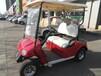 高尔夫车型电动高尔夫车高尔夫球车