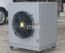 空氣能熱泵熱水采暖工程花卉溫室大棚空氣能熱泵采暖