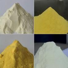 万利聚合硫酸铁絮凝剂