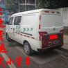 西安搬家公司面包车快捷货运拉货网上叫车电话
