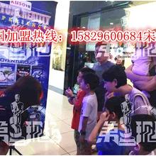 第一现场9DVR体验馆惊现马来西亚:外国人都惊呆啦!