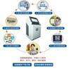 德生科技:广州市社保卡可以即时补换啦!