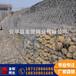 護岸河道石籠網_10%鋅鋁合金石籠網[金照]價格