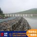 防洪防汛石笼网_河床铺砌石笼网[金照]厂家