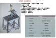 平面/KN95/N95自動焊耳機帶旋轉托盤每分鐘25-30片