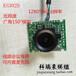 工业摄像头会议摄像头广角摄像头USB监控摄像头广告机摄像头