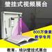 800萬像素壁掛式高拍儀視頻展臺投影儀掃描儀高速掃描