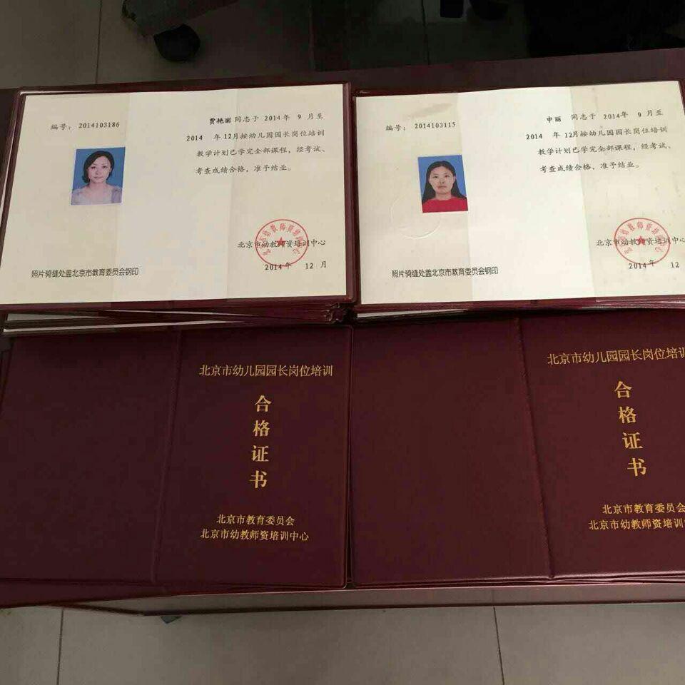 零基础可以考广州幼儿园园长证吗需要考试吗怎么报名