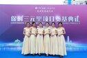 广州展览发布会策划,大型礼仪庆典公司图片