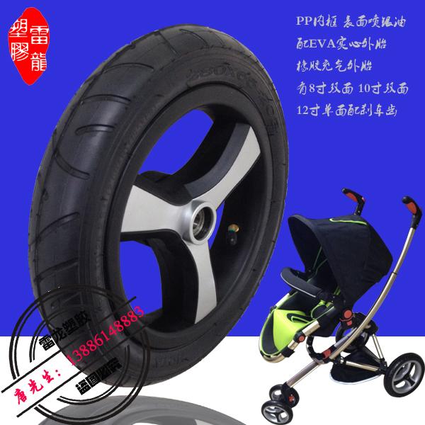 童车婴儿车轮子
