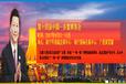 第十四届中国—东盟博览会轻工产品展电子商务及百货日用品礼品展