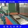 不銹鋼釬焊爐連續式高溫釬焊爐網帶式釬焊爐