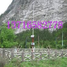 景区监测系统气象站