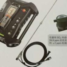 testo高湿低硫专业解决方案图片
