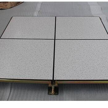 东莞防静电地板的价格/东莞附近防静电地板的厂家实力大的