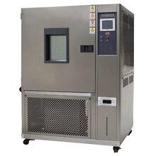 洪山恒温恒湿一体机生产厂家-恒温恒湿试验设备哪家专业