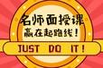 1月28日郑州MBA培训郑州MBA备考名师数学面授课!