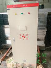 GGD箱变系列建筑配电箱规格型号电箱安装图水泵配电箱促销价图片