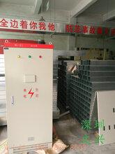 施耐德XL-21型动力配电箱低压成套配电箱配电箱厂家加工定制配电箱优质配电箱厂家图片
