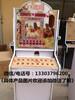邯郸哪里有卖水果机的邯郸小猫变身苹果机厂家