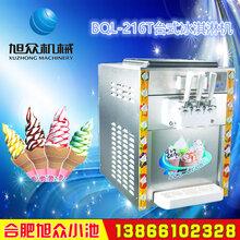 冰淇淋机全自动冰淇淋机冰淇淋机价格图片