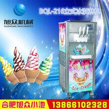 立式冰淇淋机合肥冰淇淋机冰淇淋机多少钱一台图片
