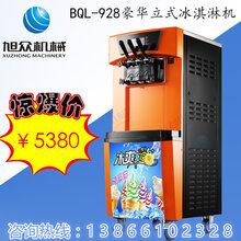 冰淇淋机安徽冰淇淋机冰激凌机器冰淇淋设备图片