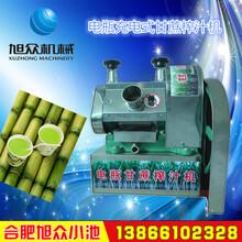 甘蔗榨汁机电瓶甘蔗榨汁机甘蔗榨汁机价格图片